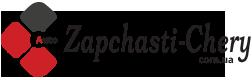 Старовойтово магазин Zapchasti-chery.com.ua